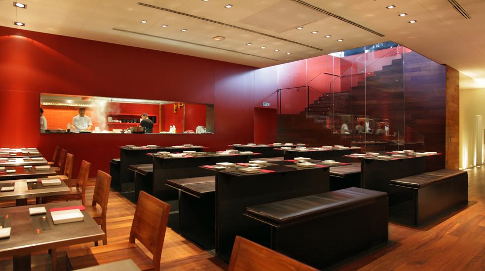Rojo, taberna japonesa